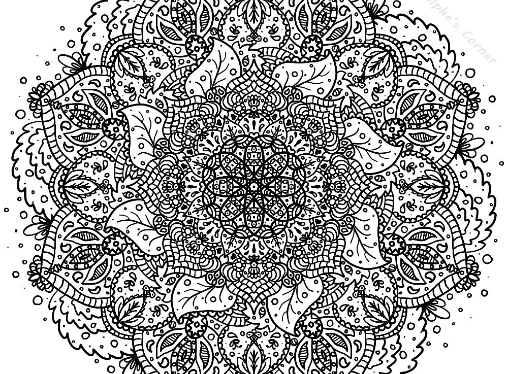 Mandalas – Trivia And How To DrawThem