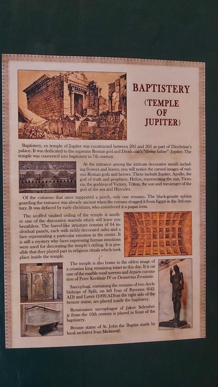 Baptistery of Jupiter in Split, Croatia